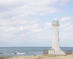 秘密のケンミンshow 転勤ドラマで知多半島が紹介されました! 野間灯台